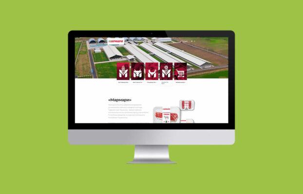 Открытие официального сайта компании